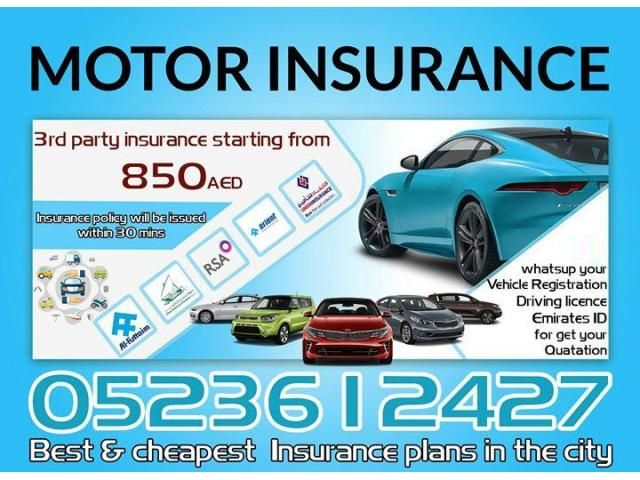 Motor Insurance Car Insurance Best Insurance Cheapest Insurance