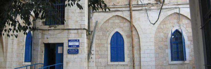 Музей искусства евреев Италии, Иерусалим