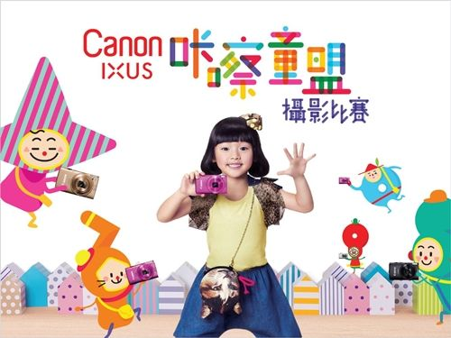 j Canon - IXUS j