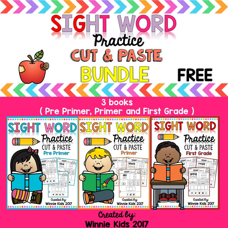 FREE 10 PAGES!!!  Sight Word Practice Cut and Paste - Bundle will engage your students.