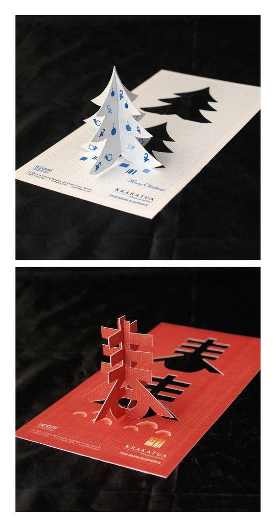Business Card Design: yienkeat - Krakatua Greeting Card