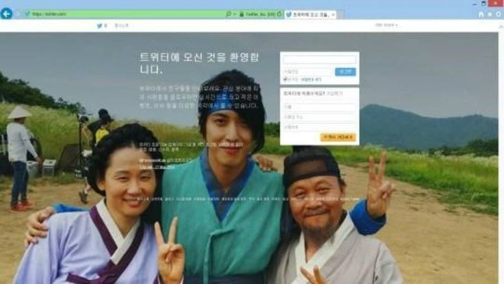Twitter reveals why they chose CNBLUE's Yonghwa as the welcoming face for their login page | http://www.allkpop.com/article/2015/11/twitter-reveals-why-they-chose-cnblues-yonghwa-as-the-welcoming-face-for-their-login-page