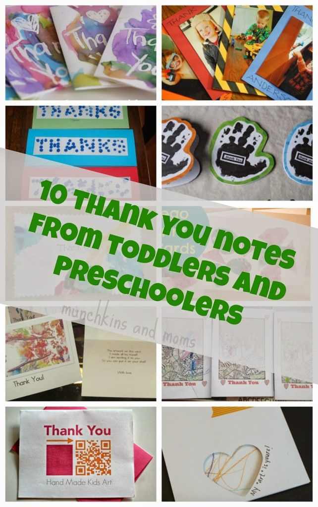 10 Thank You cards that kids can make! A necessary list to refer to after Christmas and birthdays!