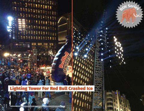 LIGHTING TOWER (free standing) https://www.mega-stage.com/