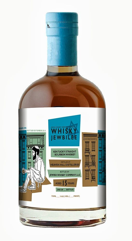 2013 Exclusive Jewbilee bottling of 15-Year Heaven Hill Single Barrel Bourbon.