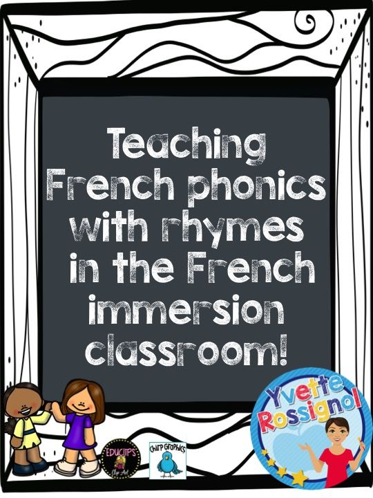 Original rhymes + large variety of activities! Perfect to teach French sounds/French phonics!