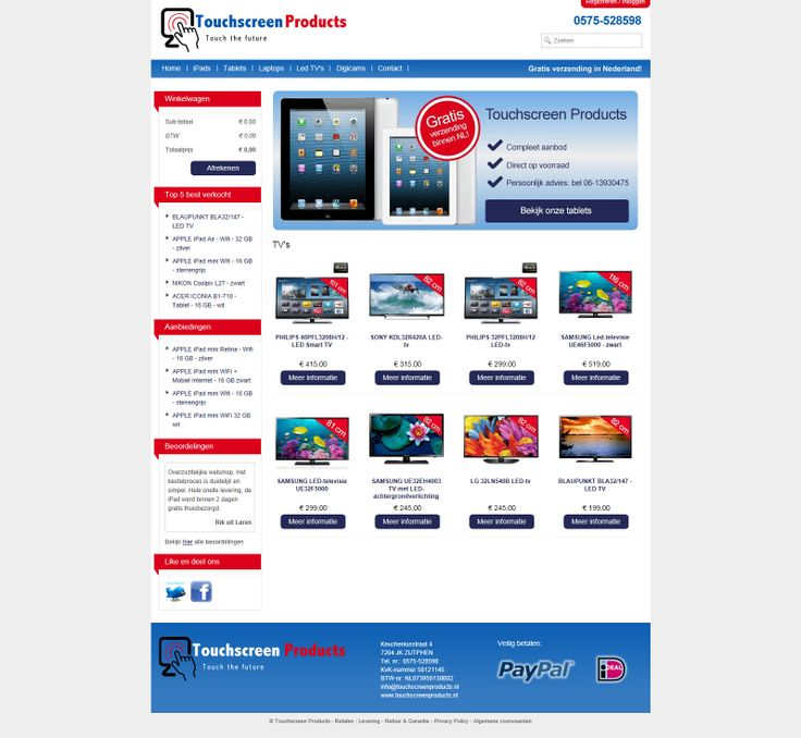 www.touchscreenproducts.nl