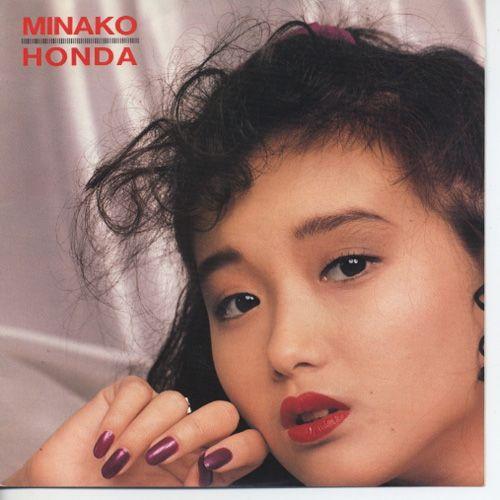 """本田美奈子 (Minako Honda) - Sosotte (Used 7"""")"""