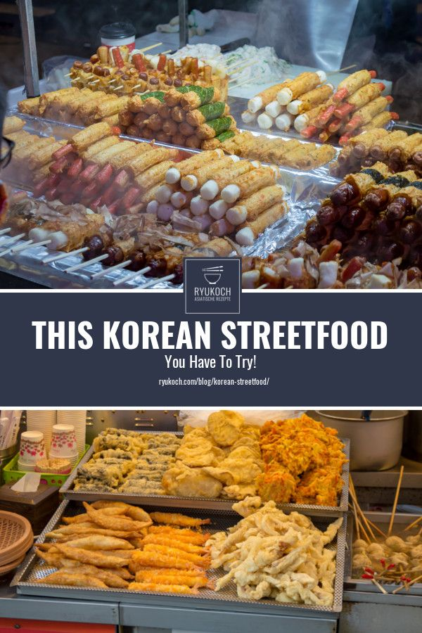during the long stay in korea i tried a lot of tasty korean streetfood check my article to get knowledge about korean food and ko food street food korean food pinterest