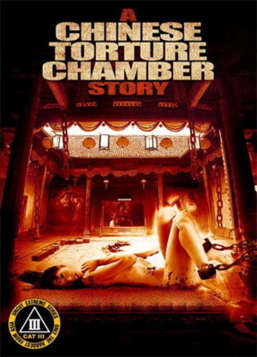 Watch A Chinese Torture Chamber Story Full Movie Online
