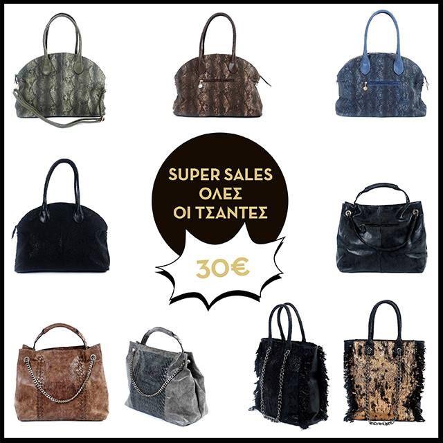 #handbag #lovethis #sales #supersales #woman #fashion www.happysizes.gr
