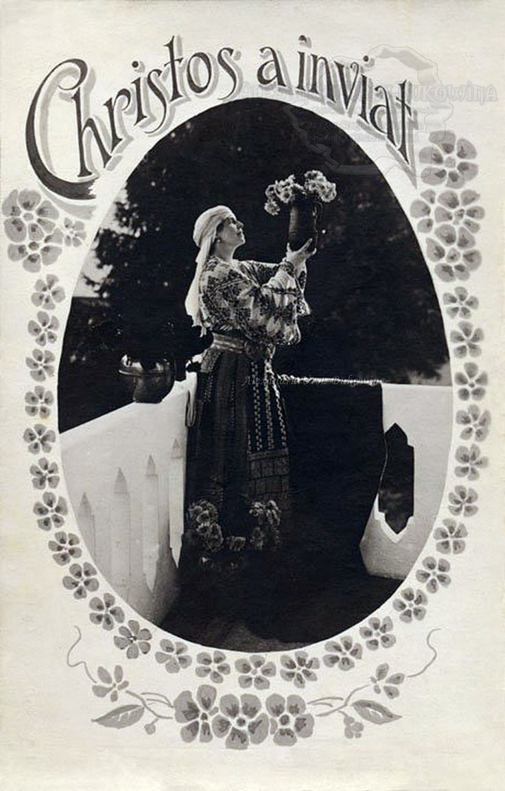 Regina Maria a României. 1920.