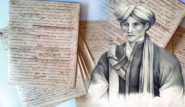 1001indonesia.net- Babad Diponegoro merupakan karya autobiografis Pangeran Diponegoro yang disusun pada masa pembuangan pengarangnya.