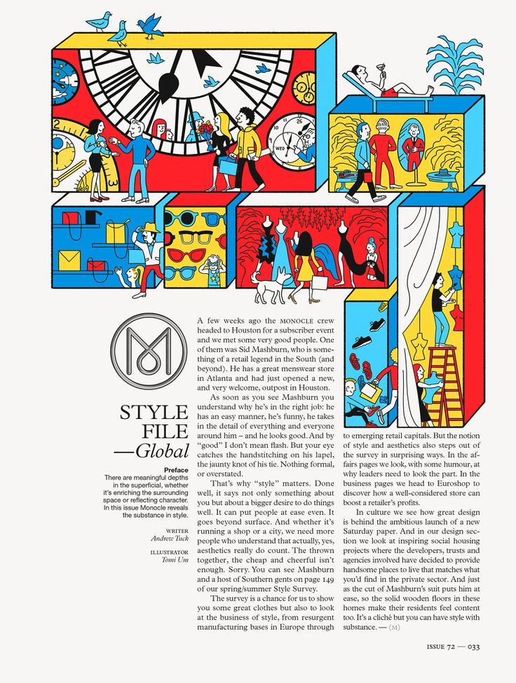 Monocle Magazine 72 - ♨ Tomi Um ♨ Opener page illustration