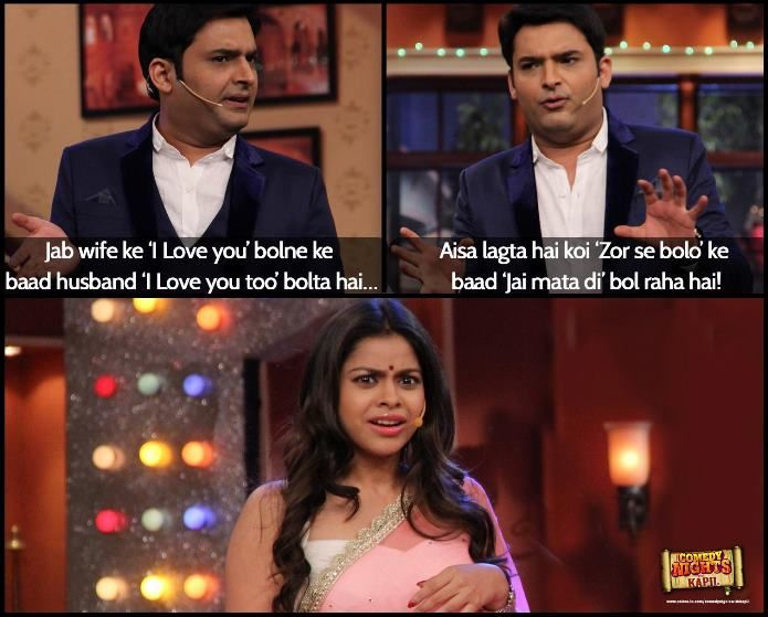 Kapil Sharma Jokes from comedy nights with Kapil
