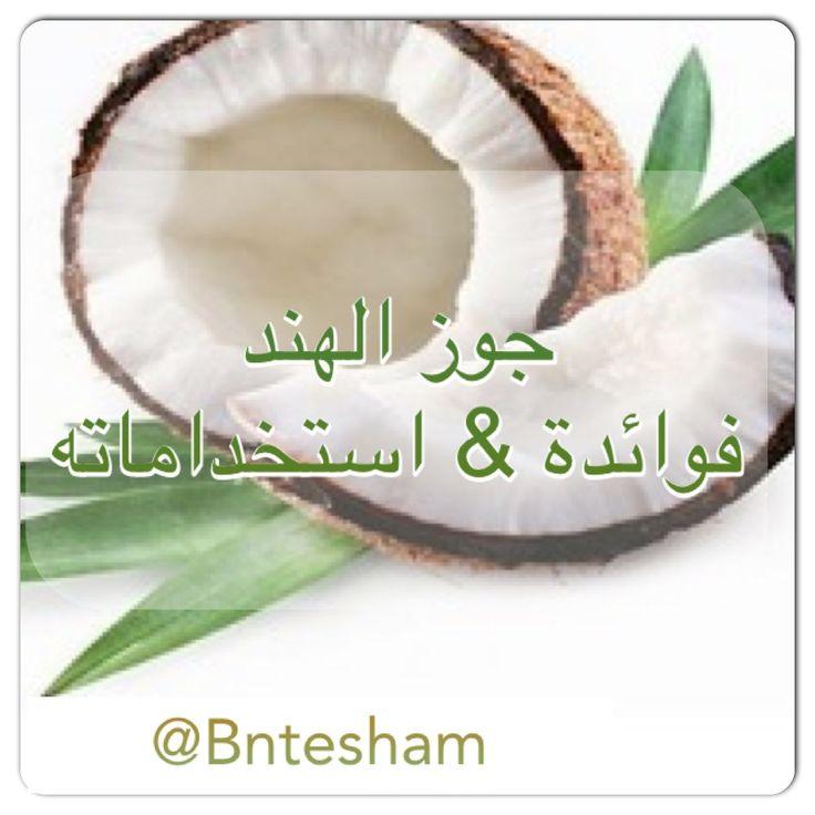 Https Www Facebook Com Medinfolinks Posts 503584639724806 0 Fruit Fruits Vegetables Vegetables