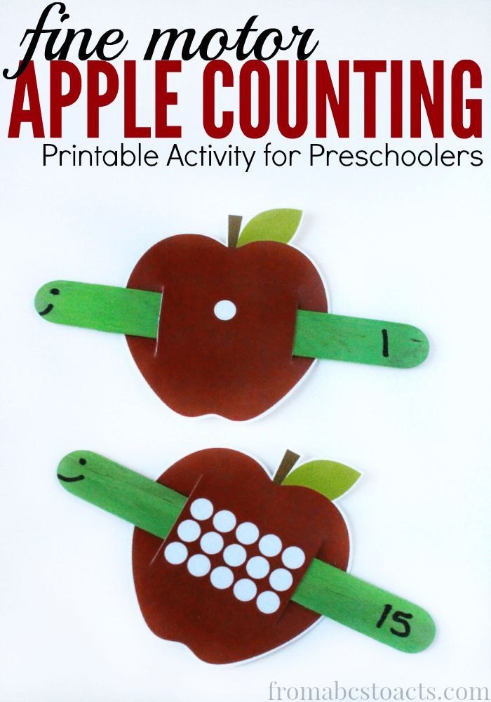 What could possibly be more fun than adding a few worms to your apples?!  Well, if you're a preschooler that is :)  These fine motor counting apples are the perfect way to get your little ones ready for fall!