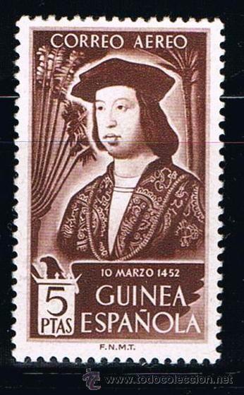Sellos: GUINEA ESPAÑOLA 1952 (317) V CENTENARIO DEL NACIMIENTO DE FERNANDO EL CATOLICO (NUEVO) - Foto 1 - 48643878
