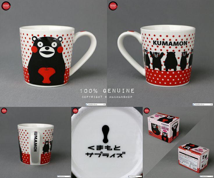 Kumamon Black Bear Loves Apple red polka point Ceramics Mug Cup Gift Box Set