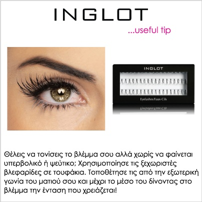 Individual false eyelashes for a natural look