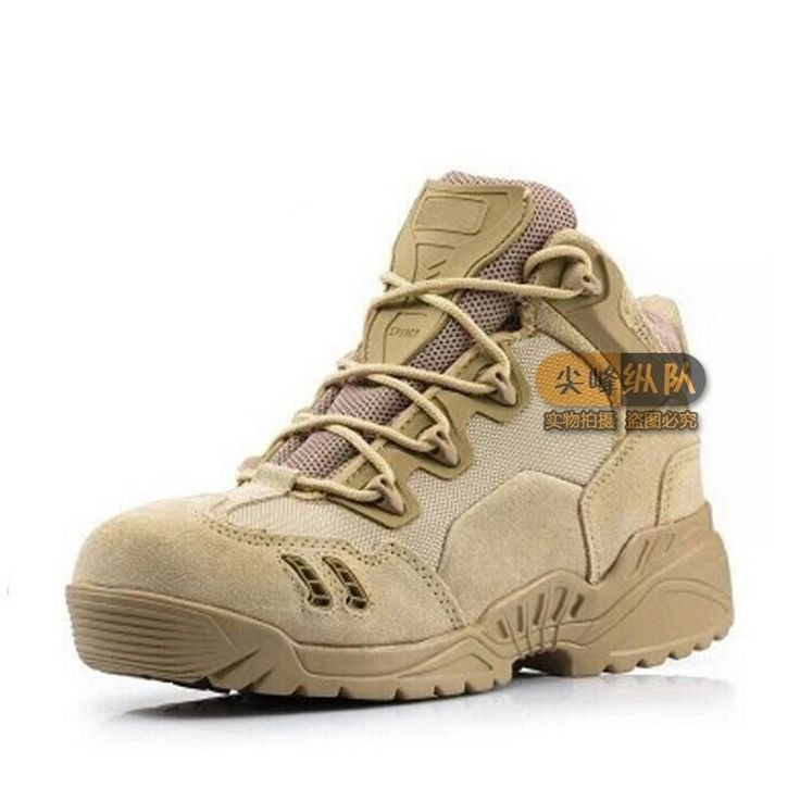 52.52$  Buy now - http://aliraw.worldwells.pw/go.php?t=32730019608 - brand outdoor men outdoor hiking shoes slip-resistant waterproof hiking Sneaker men outdoor sports shoes high quality 52.52$