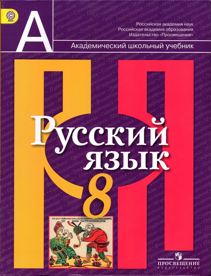 оксана карпюк 6 класс перевод текстов