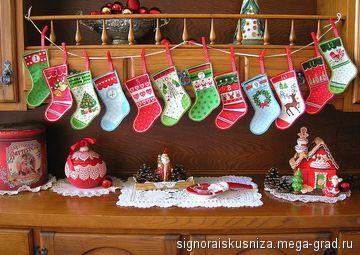 """Новогодний календарь """"Сапожки"""" - изделия из текстиля для детской, авторские новогодниеи рождественские подарки. МегаГрад - мега-портал авторской ручной работы"""