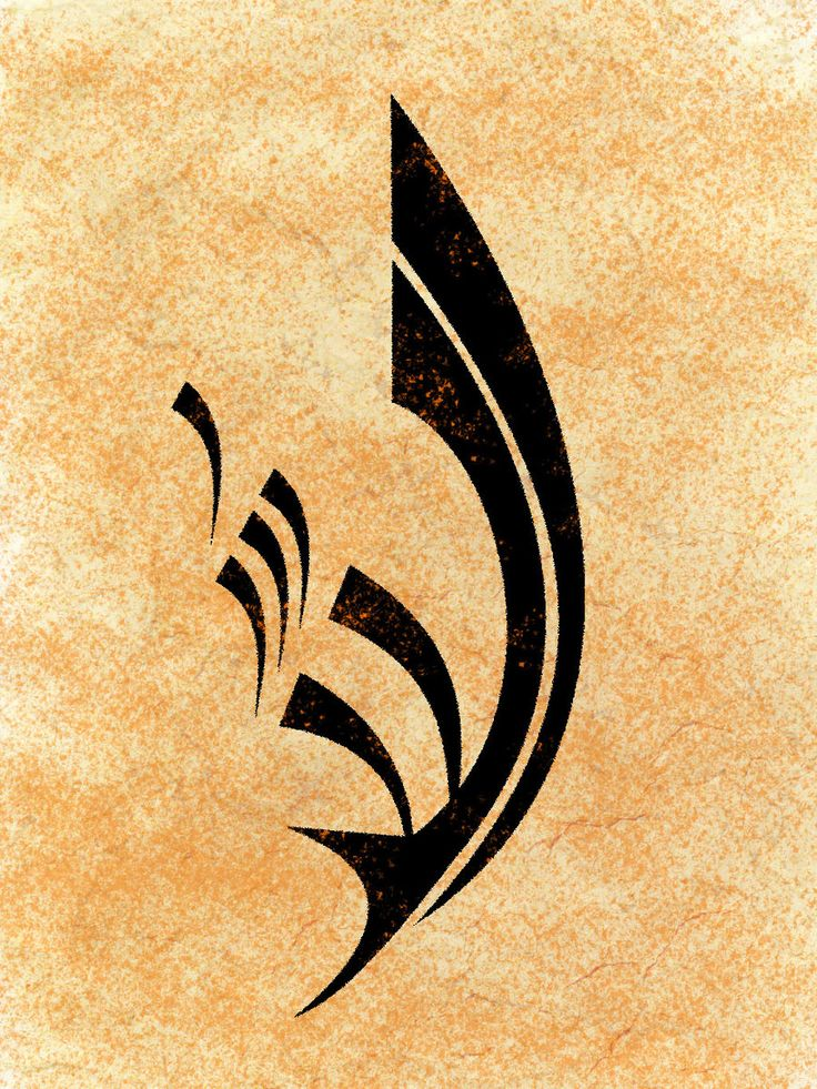 calligraphy Name of Allah by strongmind.deviantart.com