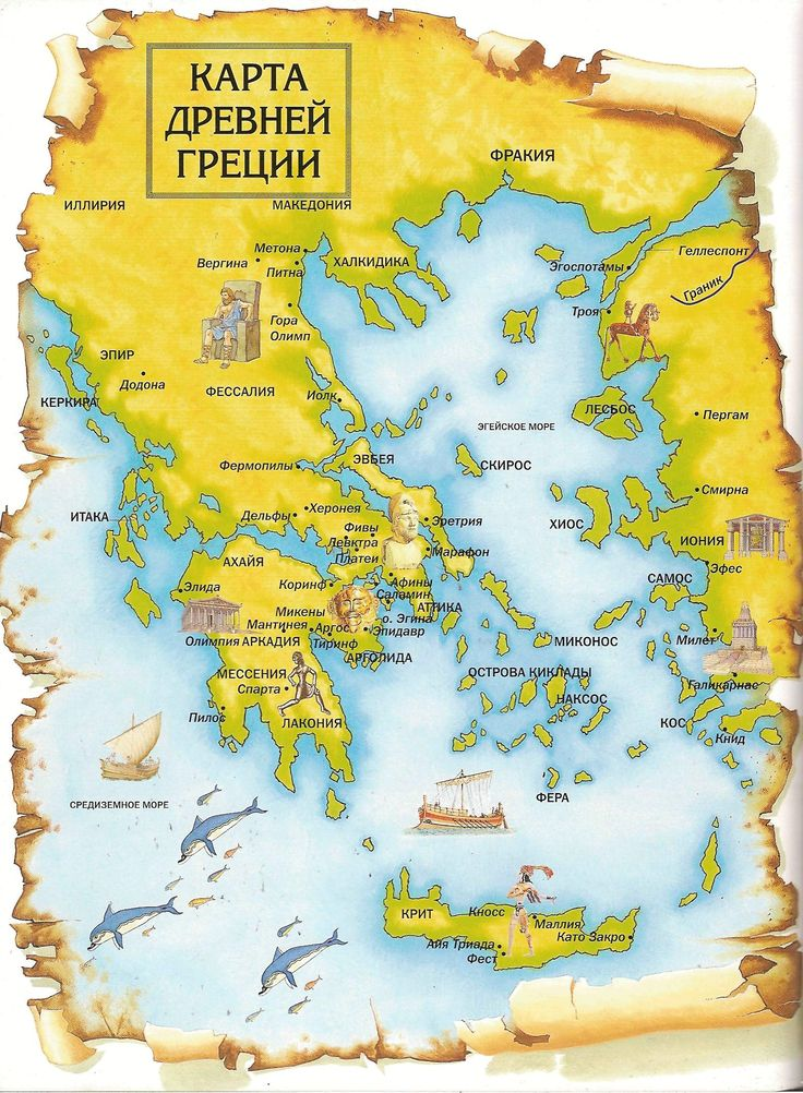 древняя греция на современной карте - Поиск в Google