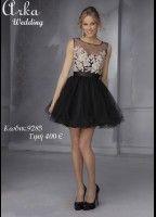 Φόρεμα Κωδ. 9285 από δαντέλα κεντημένη και τούλι Τηλέφωνα 210 6610108 www.arkawedding.gr