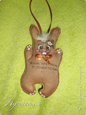 Игрушка Шитьё Позитивчики - кофейные игрушки Ткань фото 8