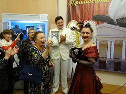 27 марта отмечался Всемирный день театра. В этот же день родилась Тамара Федоровна Папина, заслуженная артистка РСФСР, Почетный гражданин города-героя Волгограда. В этом году ей исполнилось бы 90 лет. На днях в Волгоградском областном краеведческом музее открылас