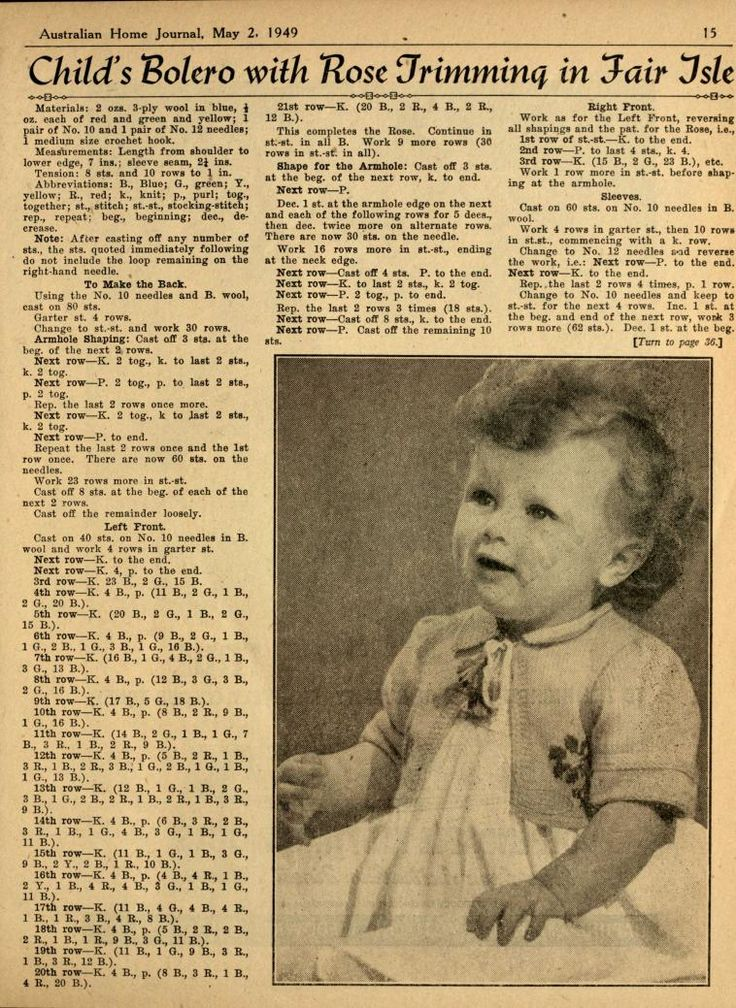Knitting Journal Pdf : Images about knitting and crochet for babies