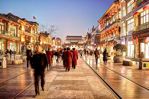 Walk on the streets of Beijing...done! (Awesome)