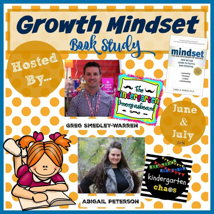 Join in the Summer Book Study for Teachers, using the Growth Mindset book: Mindset The New Psychology of Success by Carol Dweck Phd.