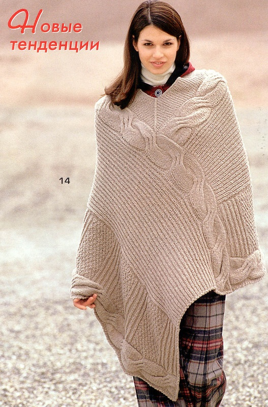 great ponchos for women | Free Knitting Patterns