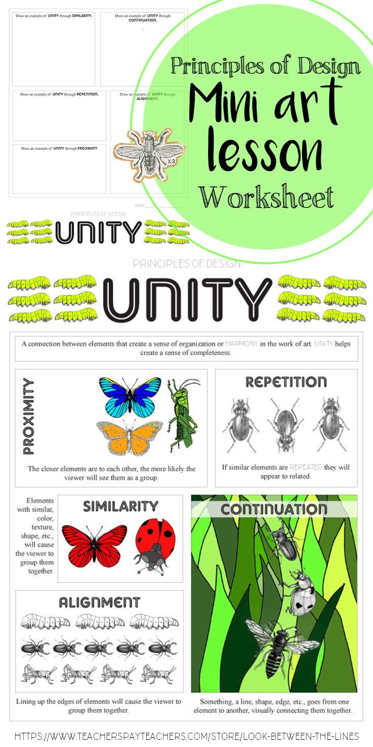 This mini art lesson covers the principle of design, unity. The printable handout has examples on the front of creating unity through proximity, repetition, similarity, continuation, and alignment. The back of the worksheet has activities for students to complete. #artworksheet #principlesofdesign #arteducation
