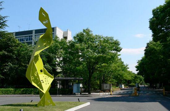 Saitama University, Japan