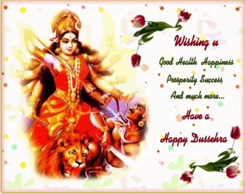 Happy Dussehra Wishes Hd Wallpapers:-Dussehra, also called as Vijayadashmi, is a major Indian festival performed on the tenth day of Ashvin month according to the Hindu calendar. It falls in the month of September or October.