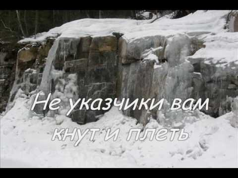 "Владимир Высоцкий - КОНИ ПРИВЕРЕДЛИВЫЕ (""Skittish"" Horses)-LYRICS"