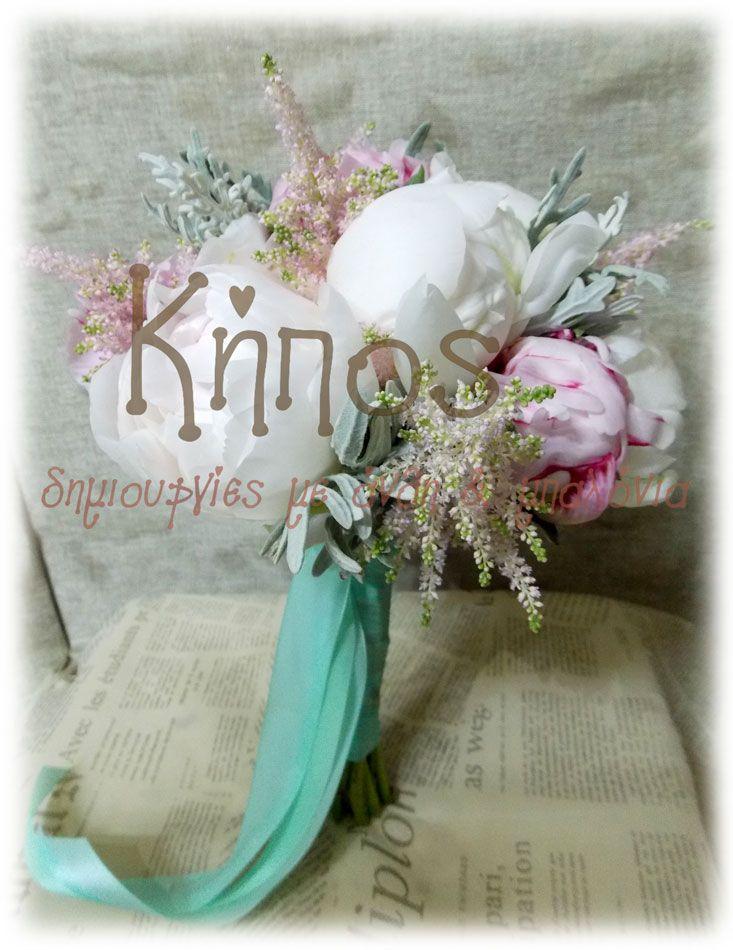 νυφικό μπουκέτο πεονιες , χρωμα μέντα -ανθοπωλείο κήπος
