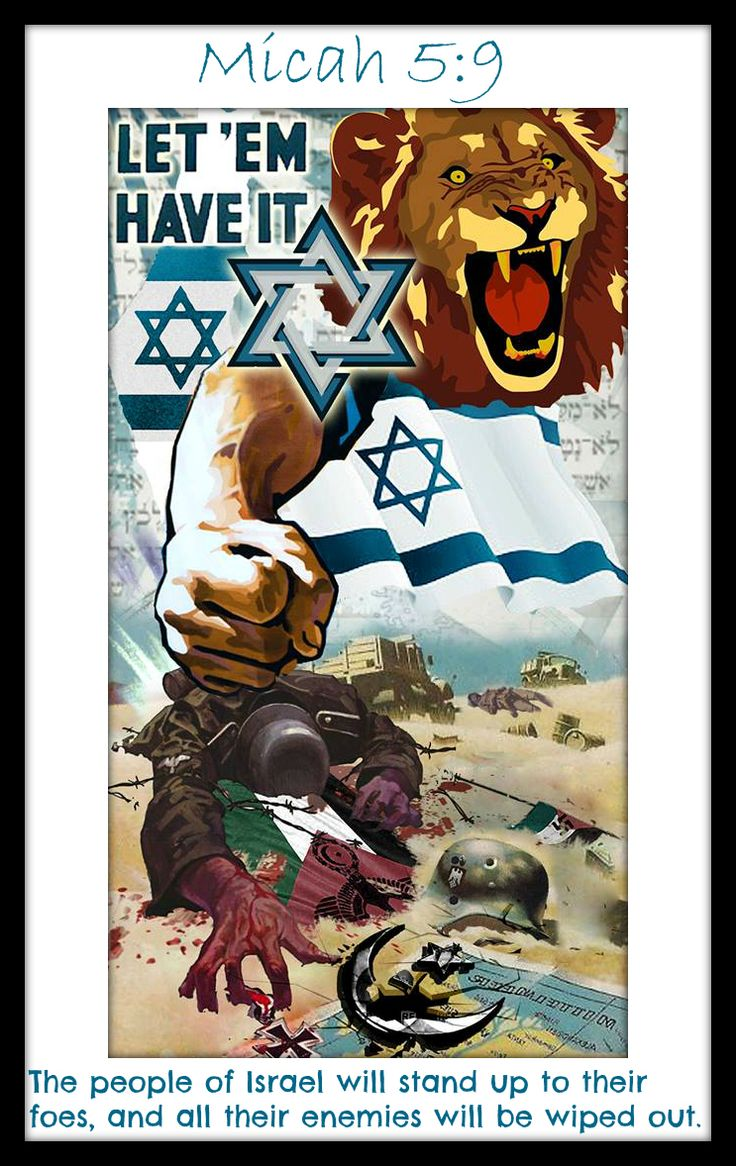Micah 5:9 The people of Israel will stand up to their foes, and all their enemies will be wiped out.