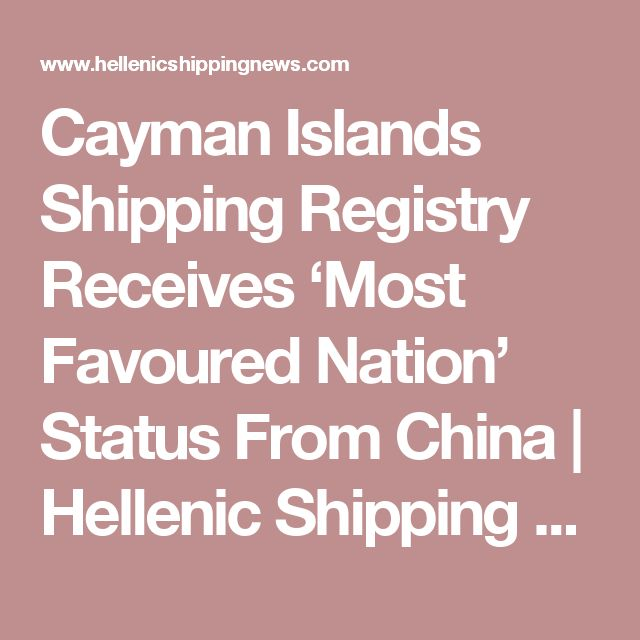Cayman Islands Shipping Registry Receives 'Most Favoured Nation' Status From China | Hellenic Shipping News Worldwide