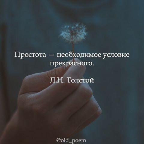 """Л.Н.Толстой """"quotes""""цитаты"""""""" quotes about relationships,love and life,motivational phrases&thoughts./ цитаты об отношениях,любви и жизни,фразы и мысли,мотивация./"""
