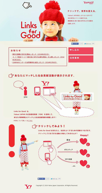 The website 'http://linksforgood.yahoo.co.jp/' courtesy of @Pinstamatic (http://pinstamatic.com)