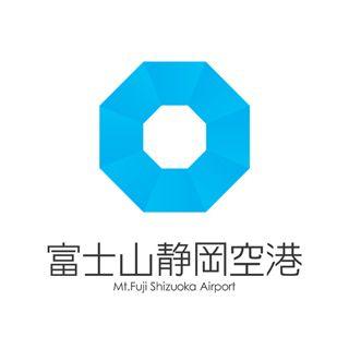 富士山静岡空港のロゴ:シンプルに凝縮された表現 | ロゴストック