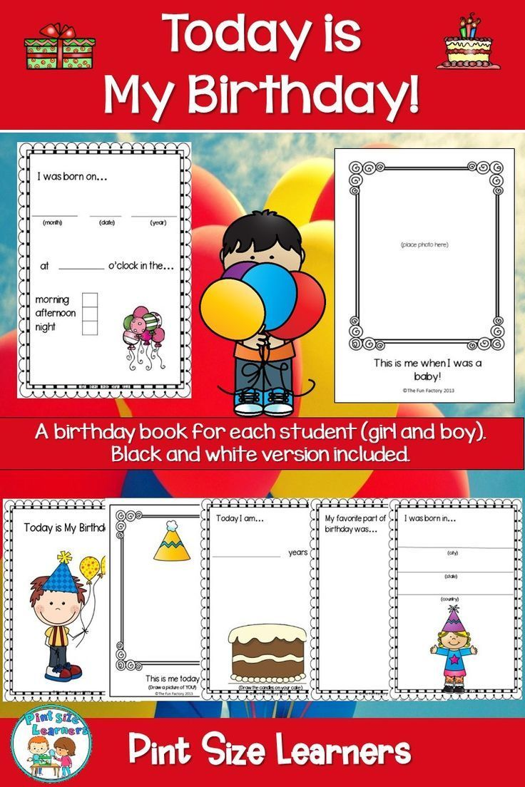 This Printable Birthday Book For Your Primary Students Is Full Of Fun Ideas For The Kids To Complete With Th Student Birthdays Birthday Book Student Activities [ 1104 x 736 Pixel ]
