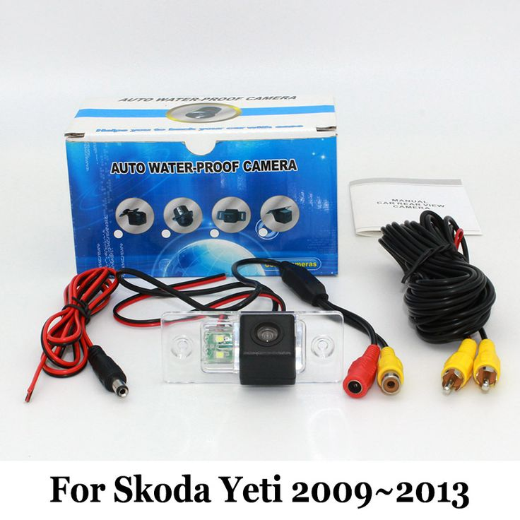 Car Rear View Camera For Skoda Yeti 2009~2013 / Wire Or Wireless HD Wide Lens Angle Night Vision Camera / Vehicle Backup Cameras