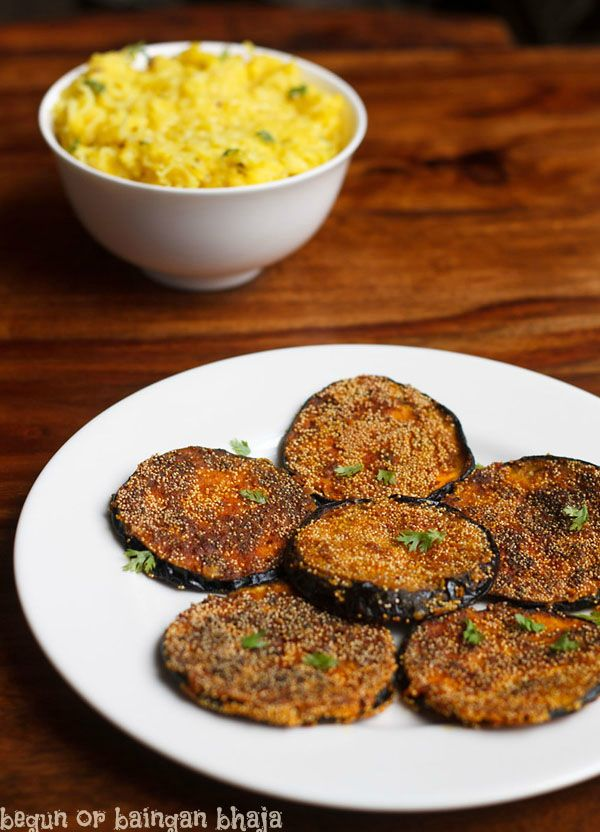 Begun Bhaja or Baingan Bhaja - is a quick recipe where aubergines are marinated in spices and shallow fried or deep fried #aubergines #kid