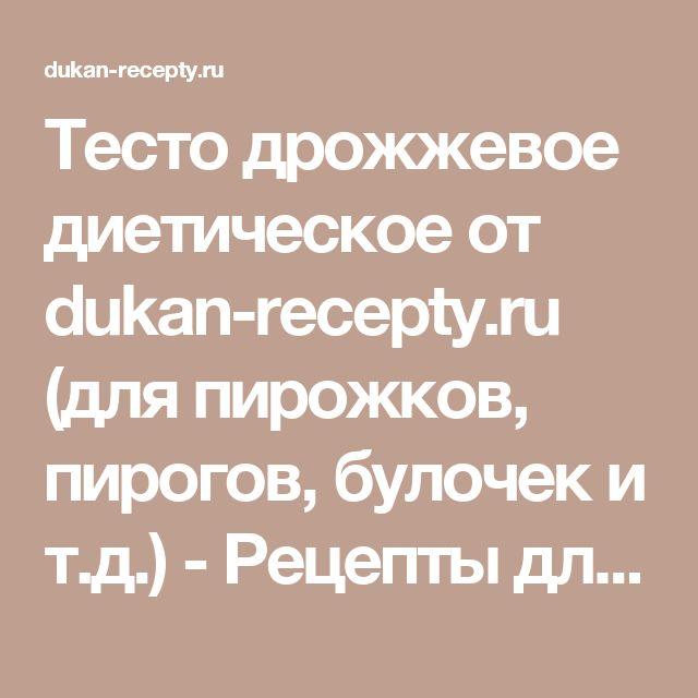 Письмо Министерства здравоохранения РФ от 20 декабря 2012